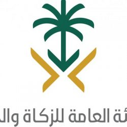 """""""جامعة الملك عبدالعزيز"""" تحقق المركز الأول عربياً"""