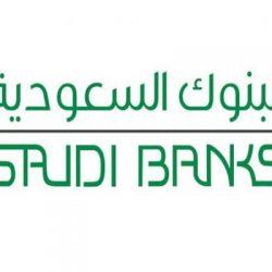 الأمير تركي بن طلال يستعرض إنجازات غرفة إدارة أزمة كورونا خلال موسم الصيف