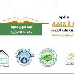 """شرطة الرياض: القبض على """"3"""" أشخاص تورطوا بارتكاب """"4"""" جرائم تمثلت في العبث بأجهزة الصرف الآلي"""