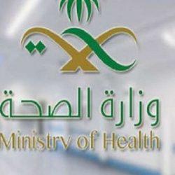 """الصحة: تسجيل """"1258"""" حالة إصابة جديدة بفيروس كورونا"""