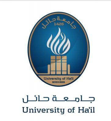 جامعة حائل تُعلن فتح باب التجسير لدرجة البكالوريوس لطلبتها