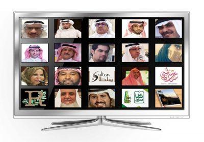 الدكتور عبدالله الحيدري يطالب بالاهتمام باللغة وتعريب المصطلحات المرتبطة بالكتابة في تويتر