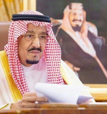 """""""الملك سلمان"""" يوافق على انضمام المملكة إلى اتفاق """"استراسبرغ"""" الخاص بالتصنيف الدولي للبراءات"""