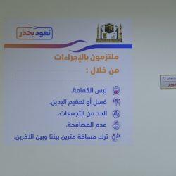 """""""السديس"""": تعقيم المسجد الحرام ومرافقه وصحن المطاف بعد أداء ضيوف الرحمن طواف الإفاضة"""
