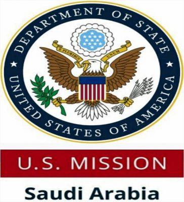 سفارة الولايات المتحدة الأمريكية في المملكة تستأنف تأشيرات الدراسة