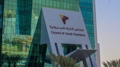 مجلس الغرف السعودية يرصد بالأرقام مواجهة الحكومة لتداعيات كورونا