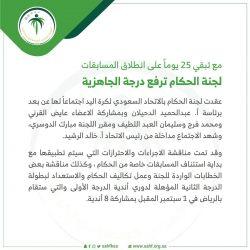 فضيحة جديدة حول تمويل قطر لحركة حزب الله الإرهابية