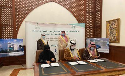 أمير منطقة المدينة يشهد توقيع شراكة مجتمعية بين الشؤون الصحية وجمعيتي تكافل وطيبة