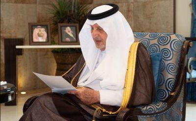 """أمير مكة يعزي في وفاة الطفل السبيعي ووالديه غرقاً بـ """"رنية """""""
