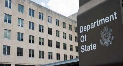 الولايات المتحدة تفرض قيوداً على 14 مسؤولاً إيرانياً لتورطهم في انتهاكات حقوق الإنسان