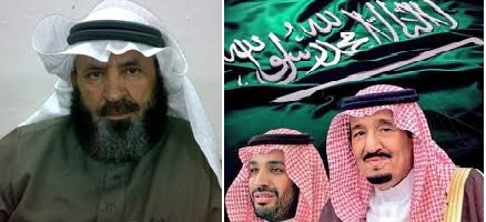 بقلوبنا بيعه وحب ورساله..للشاعر:سعد عايض