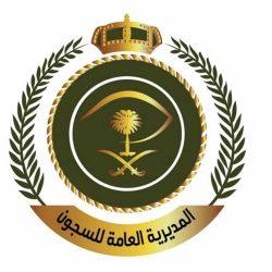 «تفسير رسمي» لانفجار مخزن الذخيرة بمدينة الزرقاء الأردنية