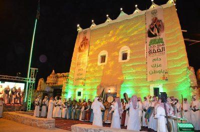 محافظ بيشة يشهد احتفال المحافظة بمناسبة اليوم الوطني للمملكة الـ 90