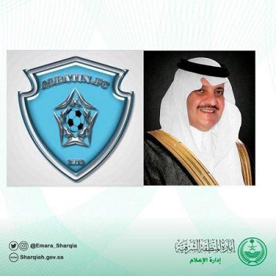 أمير الشرقية ونائبه يهنئان الباطن .. بمناسبة صعود الفريق لدوري المحترفين السعودي