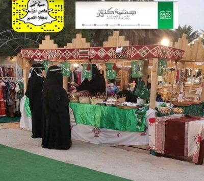 جمعية كنوز تقيم بازار للأسر المنتجة بالتعاون مع منتجع ديرتي