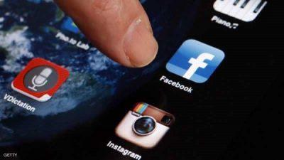 """""""فيسبوك"""" تدفع أموالا لمستخدميها لإغلاق حساباتهم"""