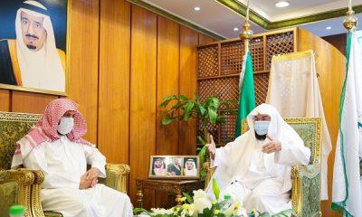 الرئيس العام يستقبل الشيخ الدكتور ماهر المعيقلي ويناقشان تطوير الرسالة الدعوية والتوجيهية بالمسجد الحرام