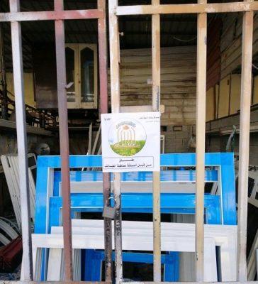 """إغلاق """"89"""" مرفق تجارياً مخالف في شمال الطائف"""