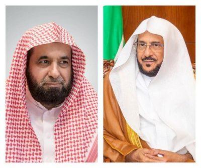 وزير الشؤون الإسلامية يواسي أمين عام مجمع الملك فهد لطباعة المصحف بوفاة والدته