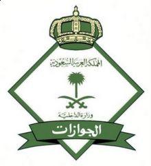 """""""أمين تبوك"""" يوجّه بإنشاء بلدية وسط البلد..خلال جولة تفقدية لجادة الأمير فهد بن سلطان"""