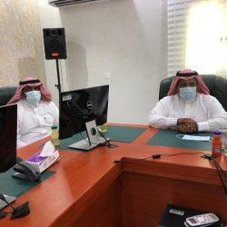 مدير صحة حفرالباطن يعقد اجتماعاً افتراضياً مع مديري المراكز الصحية