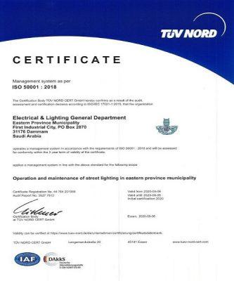 أمانة الشرقية تحصل على شهادة الآيزو في أنظمة إدارة الطاقة الخاصة بترشيد استهلاك التيار الكهربائي