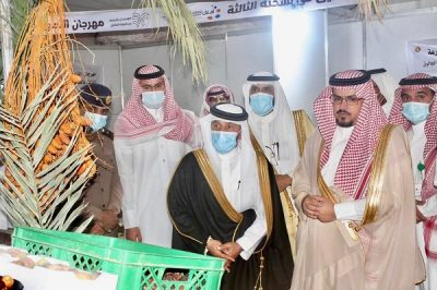 وكيل إمارة الباحة يفتتح مهرجان التمور الثالث بالعقيق ويشيد بما رَآه