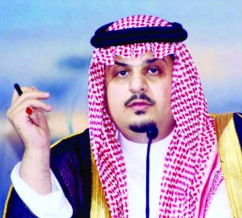 """الشاعر الأمير """"عبدالرحمن بن مساعد"""" يكتب أغنية جديدة بعنوان العناق الأخير"""