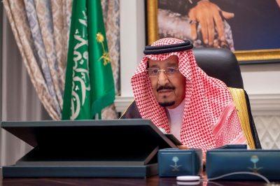 برئاسة الملك..مجلس الوزراء يعقد جلسته اليوم عبر الاتصال المرئي