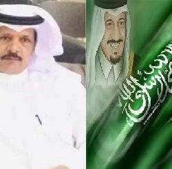 مبروك عيدك يالوطن.. للشاعر صالح صابر الشويلعي