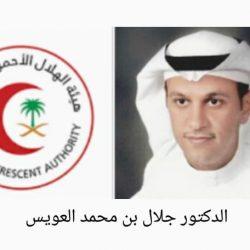 البرلمان العربي يدين استهداف مليشيات الحوثي المدنيين بالمملكة