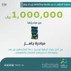 """""""وسام البادية"""" تختتم فعاليتها مسكاً بفراشة المندق وسط حضور 4500 شخص"""