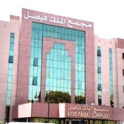 أطباء مستشفى الملك عبدالعزيز التخصصي بالطائف ينقذون حياة سبعينية تعرضت لتوقف بالقلب