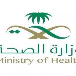 المجلس التنفيذي لمنظمة السياحة العالمية يوافق بالإجماع على افتتاح مكتبه الإقليمي للشرق الأوسط بالرياض