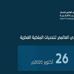 بلدية الظهران: الانتهاء من أعمال تطوير وإعادة تأهيل ممشى تلال الظهران