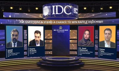 انعقاد النسخة العاشرة لقمة IDC لرؤساء تقنية المعلومات في السعودية