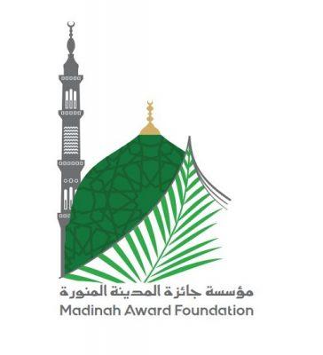 مؤسسة جائزة المدينة المنورة تعقد لقاءً تعريفيًّا للإعلاميين