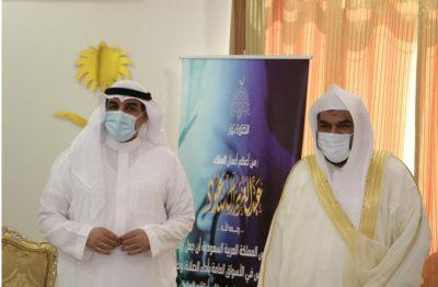 """محافظ طريف يدشن حملة """"الصلاة نور"""" بمقر المحافظة"""