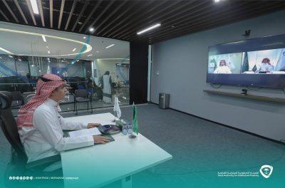 المعهد للسعودي التقني للتعدين بعرعر والملكية الفكرية توقعان اتفاقية لتعزيز الابتكار والإبداع
