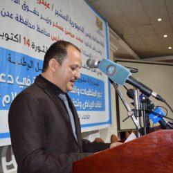أمير الباحة يوجه بتشكيل لجنة من ثلاث جهات لمعالجة مشاكل العقاب خلال فصل الشتاء