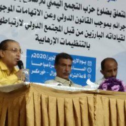 الرئيس المصري: القمة الثلاثية أكدت ضرورة عدم التسامح مع الدول الداعمة للإرهاب