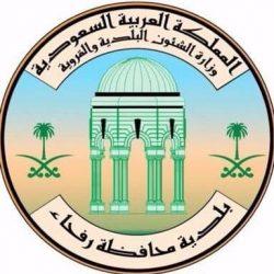 وكالة الشؤون التطويرية النسائية بالمسجد الحرام تعلن نجاح المرحلة الأولى والاستعداد لاستقبال المعتمرات في المرحلة الثانية