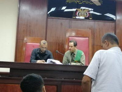 انعقاد الجلسة الرابعة لمحاكمة قادة التمرد الحوثي في العاصمة عدن