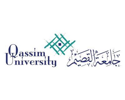 جامعة القصيم ضمن تصنيف الجامعات العالمي للتخصصات التابع لهيئة التايمز الدولية لعام 2021