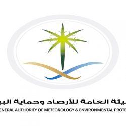 """""""بلدي الرياض"""" ينظم اللقاء المفتوح السادس مع المواطنين.. غداً الأربعاء"""