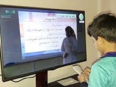 """""""الصحة"""": 7 إرشادات لحماية عيون الأطفال أثناء التعليم عن بعد"""