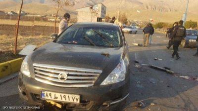"""إيران: السلاح المستخدم في اغتيال فخري زادة """"صنع في إسرائيل"""""""