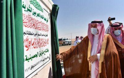 """سمو أمير منطقة نجران يفتتح طريق """"الحصينية – يدمة"""""""