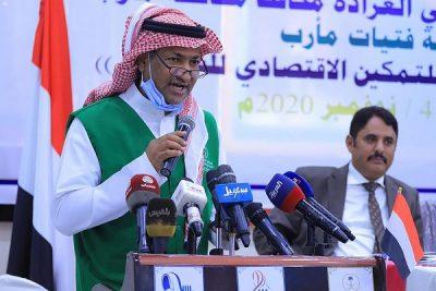 بدعم البرنامج السعودي لتنمية وإعمار اليمن.. تدشين أول برنامج للتمكين الاقتصادي للسيدات اليمنيات في مأرب