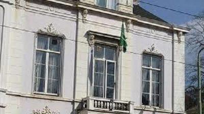 سفارة المملكة في لاهاي: تعرض مقر السفارة لحادث إطلاق نار جبان فجر اليوم